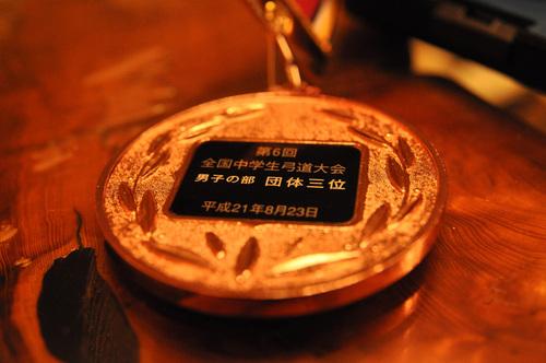 Medaldsc_3770