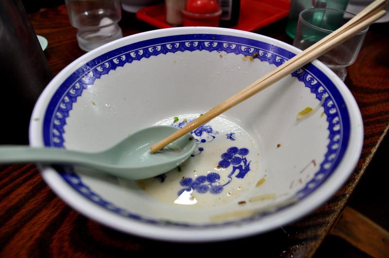 Kuroiwa019