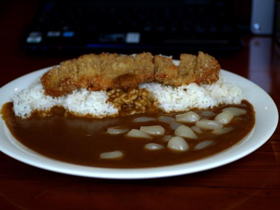 Curryp9016592n