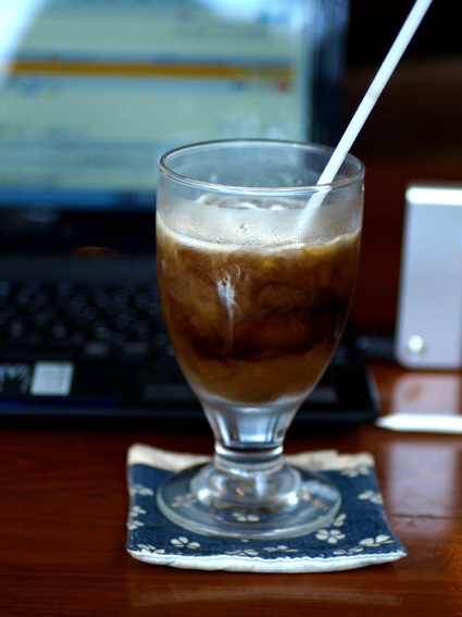 Icecoffeep9016596n