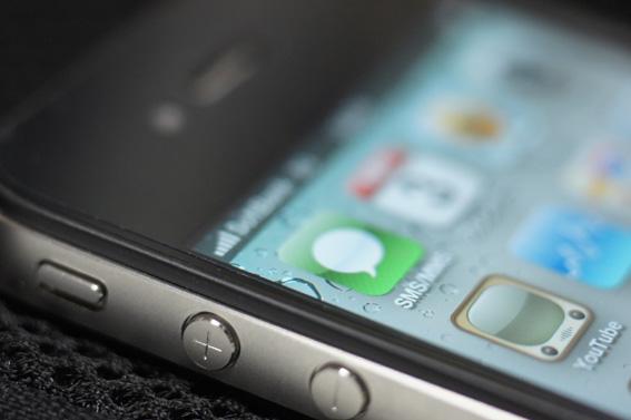 Iphone4dsc01186