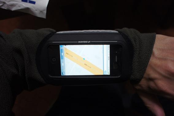 Iphonedsc01295