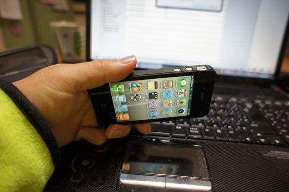 Iphonedsc01304