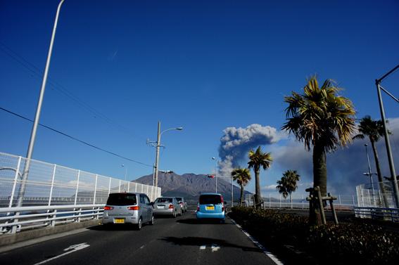 Sakurajimadsc01485n