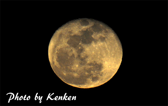 Moonn2