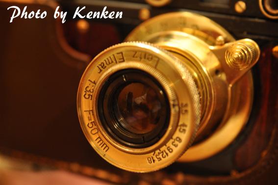 Leicadsc_1268n