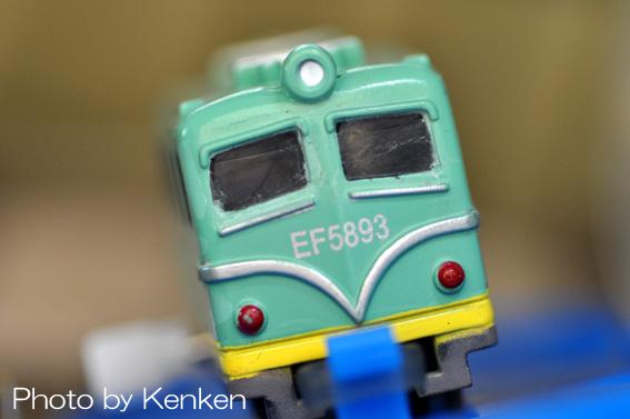 Ef58dsc_2292n