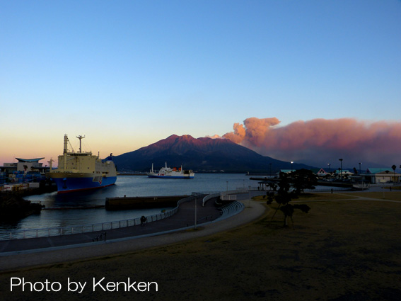Sakurajimap1070715n