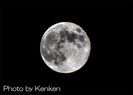 Moon930n