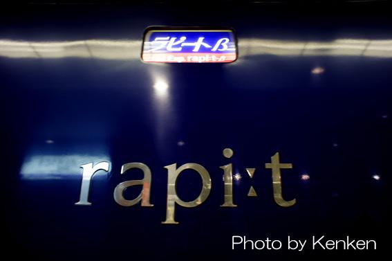 Rapitodsc05943n