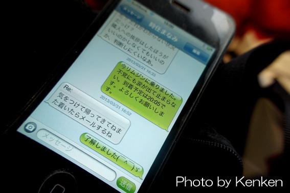 Maildsc06801n