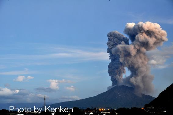 Sakurajimadsc_5479n