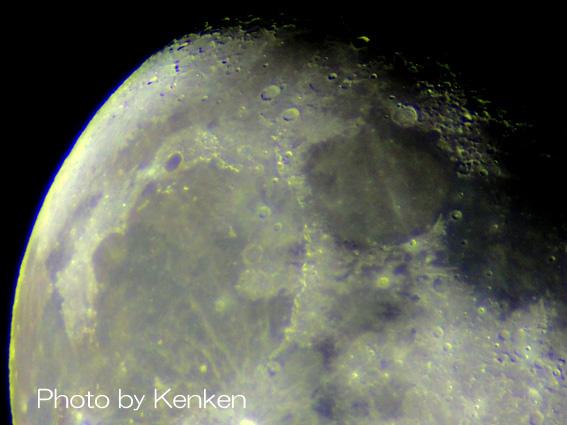Moonimgp5386n
